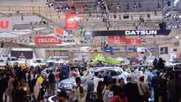 Pameran GIIAS 2019 di ICE, BSD City. (Gaikindo)